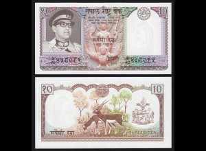 Nepal - 10 Rupees Banknote (1974) Pick 24a sig.9 UNC (1) (16167