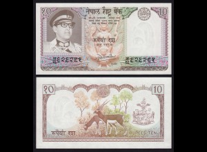 Nepal - 10 Rupees Banknote (1974) Pick 24a sig.11 UNC (1) (16169