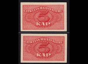 Lettland - Latvia 5 Kapeikas 1920 Banknoten Pick 9a aUNC (1-) (16148