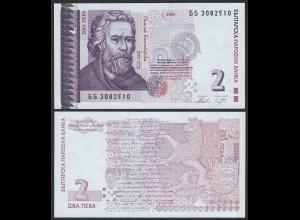 BULGARIEN - BULGARIA 2 Leva 2005 UNC Pick115b (16093