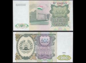 TADSHIKISTAN - TAJIKISTAN 200 Rubles Banknote 1994 UNC Pick 7 (13780