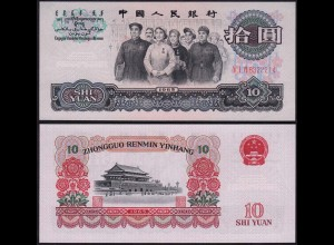 CHINA - 10 Yuan Banknote 1965 Pick 879 aUNC (1-) (14782