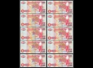 Sambia - Zambia 10 Stück á 50 Kwacha 1992 UNC (1) Pick 37a sig.10 (24778