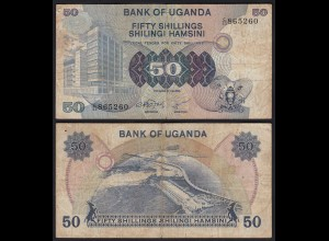 Uganda 50 Shillings Banknote 1979 Pick 13a F (4) (24986