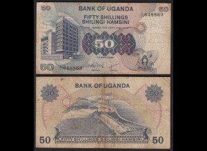Uganda 50 Shillings Banknote 1979 Pick 13b F (4) (24987