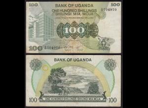 Uganda 100 Shillings Banknote 1979 Pick 14a VF (3) (24988