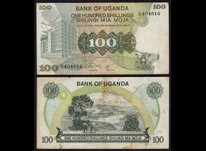 Uganda 100 Shillings Banknote 1979 Pick 14a VF- (3-) (24989