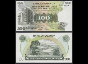 Uganda 100 Shillings Banknote 1979 Pick 14b UNC (1) (24990