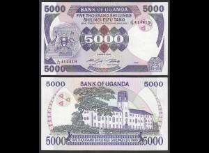 Uganda 5000 Shillings Banknote 1986 Pick 24b UNC (1) (24993