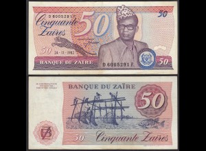 Zaire - 50 Zaires 1982 Banknote Pick 28a VF (3) (24998