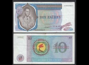 Zaire 10 Zaires 1977 Banknote Pick 23b VF (3) (25009