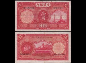 China - 10 Yuan 1935 Banknote Pick 155 F/VF (3/4) (14769
