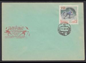 Umschlag SST 1960 Eisschnellauf Russland (16475