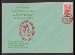 Umschlag SST 1961 Ski Skilaufen Russland (16477