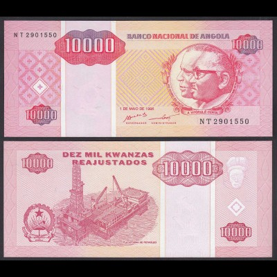 Angola 10000 10.000 Kwanza 1995 Banknote Pick 137 UNC (1) (25115