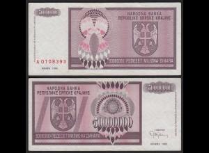 Kroatien - Croatia 50-Miilion Dinara Banknote 1993 Pick R14 VF (3) (25119