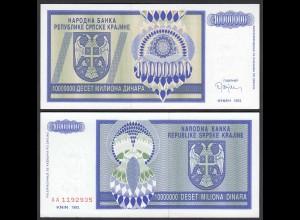 Kroatien - Croatia 10-Millionen Dinara Banknote 1993 Pick R12 UNC (1) (25123