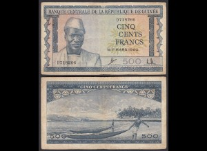 Guinea - Guinee 500 Francs Banknote 1960 Pick 14A F (4) (25152