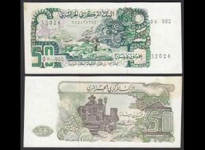 ALGERIEN - ALGERIA 50 Dinars Banknote 1977 XF (2) Pick 130 (25214