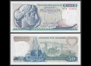 Griechenland - Greece 50 Drachmai 1964 Pick 195a aUNC (1-) (25246