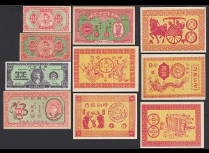 CHINA 10 Stück HELL BANKNOTEN Höllengeld Totengeld (25258