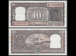 Indien - India 10 Rupees 1985 Pick 60k Letter F sig 85 VF (3) (25266
