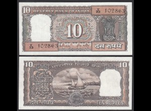 Indien - India 10 Rupees 1985 Pick 60k Letter F sig 85 aUNC (1-) (25267