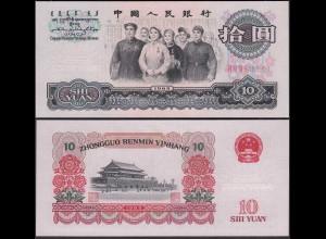 CHINA - 10 Yuan Banknote 1965 Pick 879 UNC (1) (25298