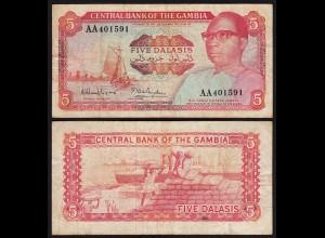 Gambia 5 Dalasi Banknote ND (1987-90) Pick 9a F/VF (3/4) (25320