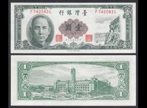 China - Taiwan 1 Yuan (1961) Pick 1971 UNC (1) (25147