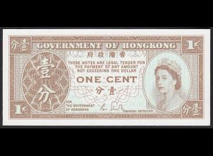 Hong Kong - Hongkong 1 Cent Banknote (1961-1995) Pick 325 UNC (14631
