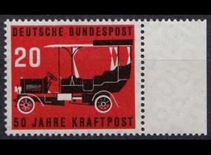 BRD - Bund Mi-Nr. 211 postfrisch 1955 50 J. Kraftpost KW 12,00 €