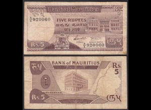 MAURITIUS - 5 Rupees Banknote 1985 Pick 34 F (4) (25377