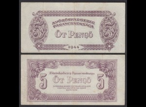 Ungarn - Hungary 5 Pengo Banknote 1944 Pick M4 F (43) (25493