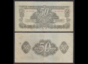 Ungarn - Hungary 20 Pengo Banknote 1944 Pick M7 F (4) (25497