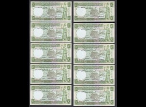 SYRIEN - SYRIA 10 Stück á 5 Pounds 1982 Pick 100c UNC (1) (25576