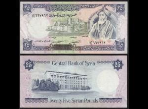 SYRIEN - SYRIA 25 Pounds 1982 Pick 102c F/VF (3/4) (25580