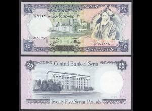 SYRIEN - SYRIA 25 Pounds 1988 Pick 102d UNC (1) (25583