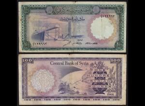 SYRIEN - SYRIA 100 Pounds 1966 Pick 98a VG/F (4/5) (25585