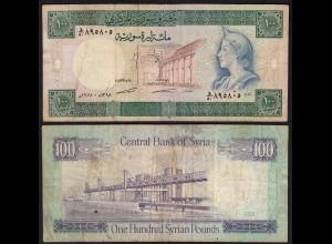 SYRIEN - SYRIA 100 Pounds 1978 Pick 104b F (4) (25586