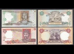 Ukraine - 1 + 2 Hryven Banknote 1995 + 2001 UNC (25649