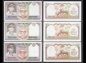 Nepal - 3 x 10 Rupees (1974) Pick 24a sig.9,10,11 aUNC (1-) (25660