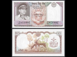 Nepal - 10 Rupees Banknote (1974) Pick 24a sig.9 UNC (1) (25662