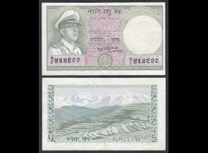 Nepal - 5 Rupees Banknote (1972) Pick 17 sig.8 VF/XF (2/3) (25673