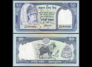 Nepal - 50 Rupees Pick 33c Sig.13 UNC (1) (25675