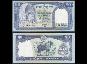 Nepal - 50 Rupees Pick 33b Sig.11 UNC (1) (25676