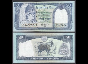 Nepal - 50 Rupees Pick 33c Sig.14 UNC (1) (25679