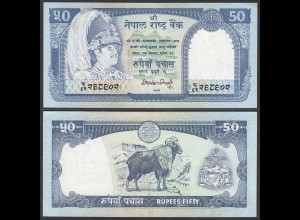 Nepal - 50 Rupees Pick 33b Sig.12 XF (2) (25681