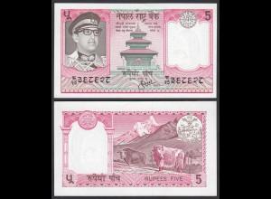 Nepal - 5 Rupees Pick 23 Sig.9 UNC (1) (25682