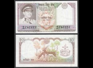 Nepal - 10 Rupees Banknote (1974) Pick 24a sig.11 VF (3) (25683
